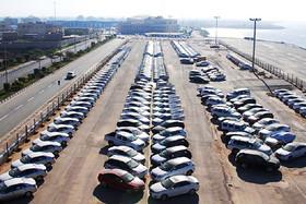 واردات بیش از ۱۲۰۰ خودرو در یک ماه!