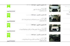 بازار خودرو در انتظار ثبات نرخ ارز
