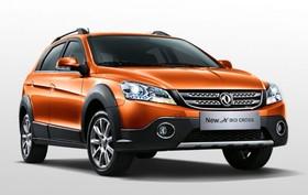 کسب سومین ستاره کیفیت برای محصول اچ30کراس ایران خودرو