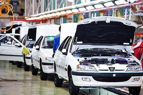 سهمخواهی بالا مانع از خروج دولت از خودروسازی