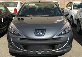 فروش اقساطی و پیشفروش ایران خودرو ویژه نمایشگاه ارومیه