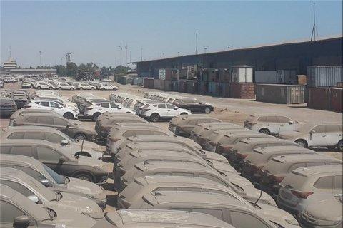 خودروهای مانده در گمرک