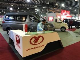 نمایشگاه خودرو یزد 97