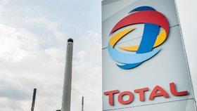 عدم تمایل توتال برای بازگشت به ایران