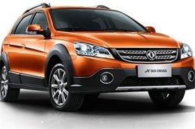 فول آپشنترین خودروهای چینی بازار کدامند؟