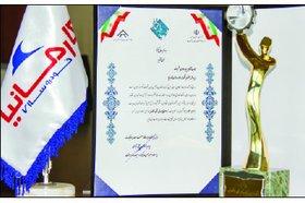 نشان «تولید ملی،افتخار ملی» به کارمانیا