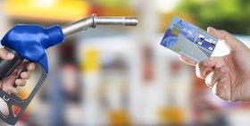 تغییرات در سهمیه بنزین