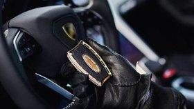 معرفی کلیدهای جواهرنشان ۵۶۳ هزار دلاری سوپراسپرتها