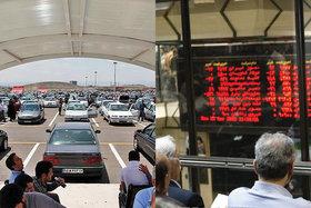 عرضه خودرو در بورس باید بدون سقف قیمت باشد/ کاهش قیمت در بلندمدت