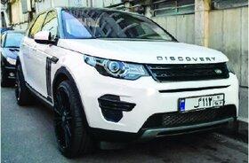 «رنجروور دیسکاوری اسپرت» خودرویی که تا یک قدمی بازار ایران آمد