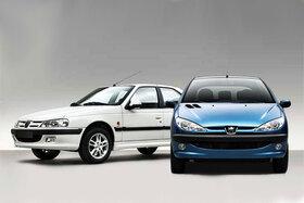 طرح جدید فروش فوری محصولات ایران خودرو - 22 مهر 99