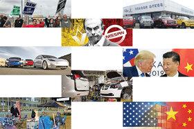 مهم ترین وقایع خودرویی ۲۰۱۹