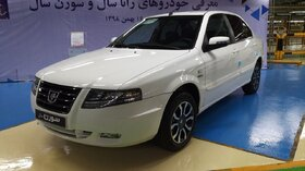 طرح جدید فروش فوری محصولات ایران خودرو - 23 دی ماه 99