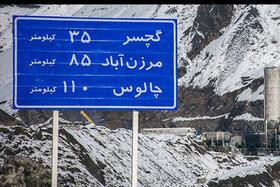 جاده چالوس و آزادراه تهران-شمال مسدود شدند