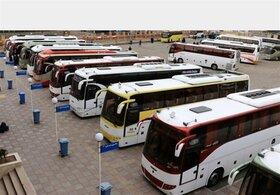 اوراق 500 میلیارد تومانی بانک رفاه برای خرید اتوبوس
