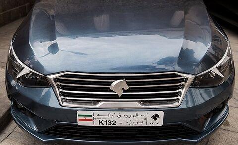 خودروی K132
