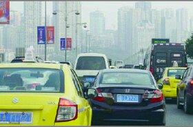 چین نیز از استانداردهای سختگیرانه پا پس کشید