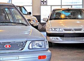 پراید 150 میلیونی؛ کمخرجترین خودرو ایران