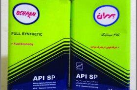تولید روغنهای موتوری با استاندارد API-SP توسط شرکت نفت «بهران»