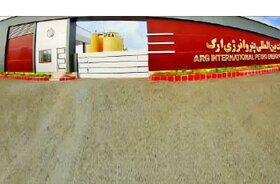 افتتاح دو خط جدید تولید روغن والکل در بم کرمان