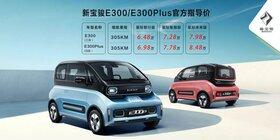 معرفی خودروهای الکتریکی «E300» و « E300 پلاس» بائوجون
