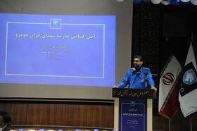 سه محور اقدامات «ایرانخودرو» در حوزه مسئولیت اجتماعی