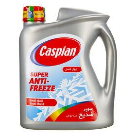 ضدیخ کاسپین؛ تنها محصول ایرانی تاییدشده توسط  آزمایشگاه «Amalgatech» آمریکا