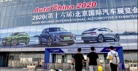 نمایشگاه پکن 2020