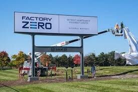 «هامر الکتریکی» در کارخانه صفر جنرالموتورز ساخته میشود