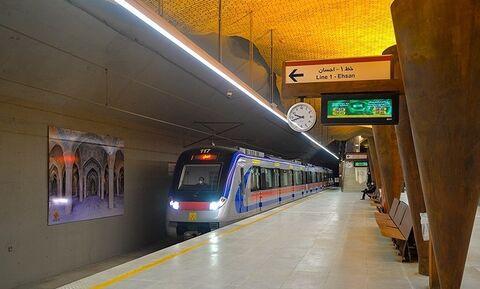 ایستگاه مترو وکیل الرعایا
