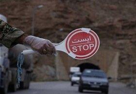 ممنوعیت ورود خودروهای غیربومی به روستاهای سوادکوه مازندران