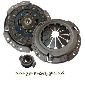 طراحی و تولید نخستین کیت کلاچ ۱۰۰ درصد ایرانی