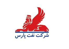ظرفیت تولید روغن پایه «نفت پارس» ۱۵درصد افزایش یافت