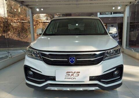 فروش جدید FMC SX5