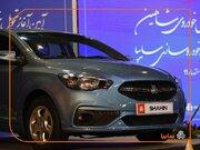 طرح جدید پیش فروش محصولات شرکت سایپا ویژه عید فطر