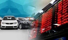 قیمت عرضه خودرو در بورس توسط شورای رقابت تعیین میشود