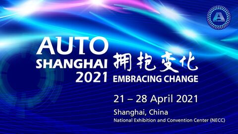 نمایشگاه بین المللی صنعت خودرو شانگهای 2021
