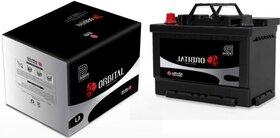 آیا  سپاهان باتری قیمت محصولات خود را  تا ۵۰۰ تومان در هر آمپر کاهش می دهد؟