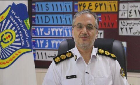 سرهنگ علی محمدی