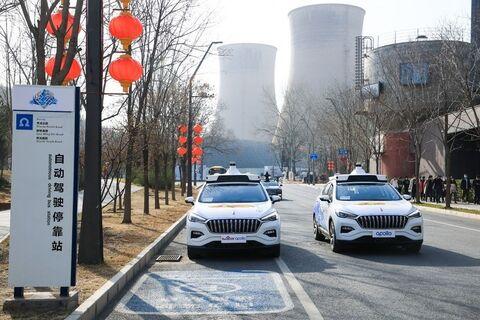 تاکسیهای بدون راننده