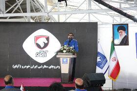 سهم یک درصدی خودروهای سفارشی از تولید ماهانه ایرانخودرو