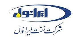 فروش 8 هزارمیلیارد ریالی ایرانول در یک ماه