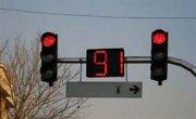 چراغهای راهنمایی تهران دیگر خاموش نمیشوند