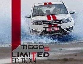 فروش خودرو تیگو5 توربو برای اولین بار آغاز شد + قیمت