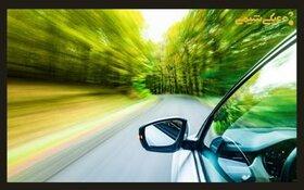 ادتیو اختصاصی جدید «شِورون اورونیت» برای خودروهای حساس