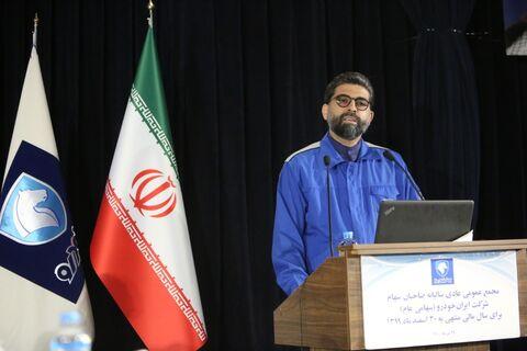 کراس اوور ایرانی