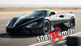 سوپراسپرت SSC نمیتواند بهسرعت 500 کیلومتربرساعت برسد