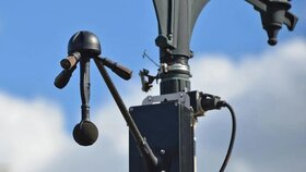 فرانسه با رادارهای پیشرفته خودروهای پر سروصدا را جریمه میکند