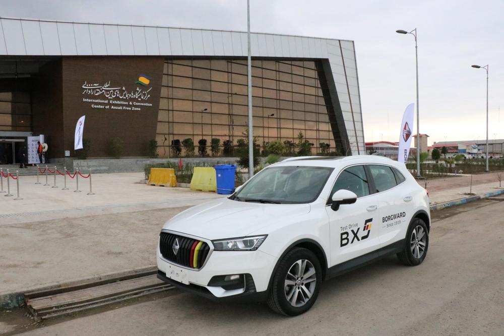 بورگوارد BX5