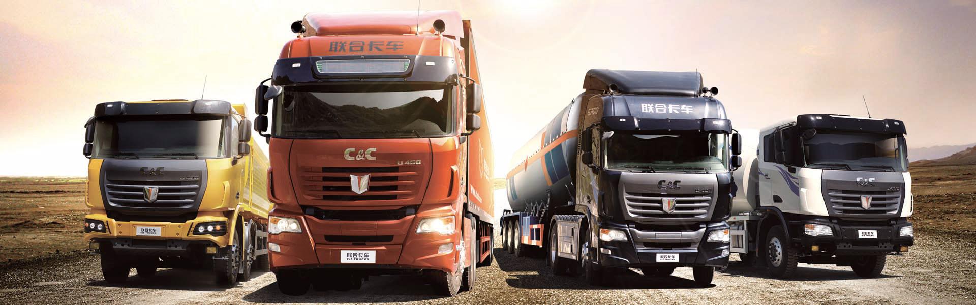 کامیون C&C